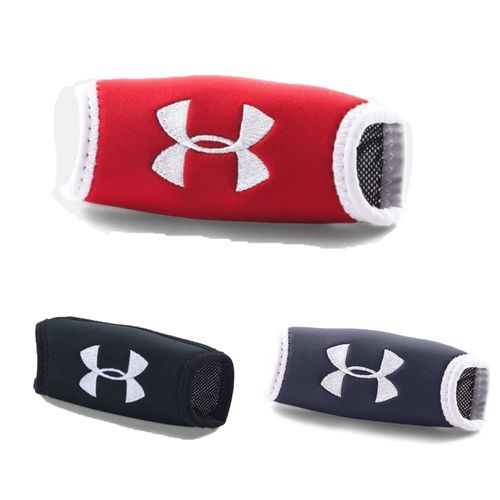 Under Armour Chin Shield